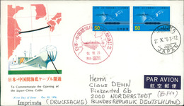 Japan FDC 1976, Opening Of The Japan-China Cable, Telefon, Phone, Téléphone, Michel 1300 (635) - FDC