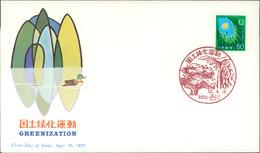 Japan FDC 1977, Greenization, Aufforstung, Michel 1315 (666) - FDC