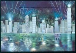 HONG KONG CHINA BF 162 Anniversaire De La Région De Hong Kong (banque) - Architecture