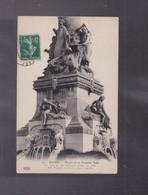 51 MARNE , REIMS ,  Motif De La Fontaine SUBE - Reims