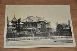 921- Bruxelles Laeken, Pavillon Chinois - 1933 - Non Classés