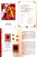 Taiwan Souvenir Sheet 1991 ... Ai294 - 1945-... Republic Of China