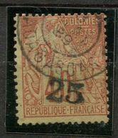 Madagascar Ob N° 3- 25 Sur 40c Rouge - Orange. - Madagascar (1889-1960)