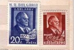 1950 Vasil Kolarov - Communist Political Leader 2v.-MNH  Bulgaria / Bulgarie - Nuovi