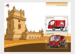 Portugal 2013 Miniature Sheet - Europa 2013- Portugal - 1910-... République