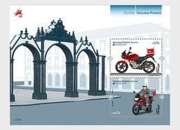 Portugal 2013 Miniature Sheet - Europa 2013- Azores - 1910-... République