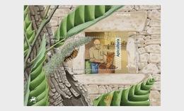 Portugal 2013 Miniature Sheet - Apiculture - Portugal- (M/S 1) - 1910-... République