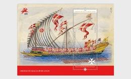 Portugal 2013 Souvenir Sheet - 900th Ann Of The Order Of Malta - 1910-... République
