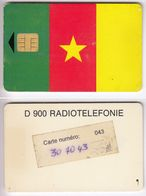 "PRECURSOR GSM SIM Card With Schlumberger Chip___D-Net (900 MHz) ""Radiotelefonie""___Cameroon___ULTRA RARE Testcard Africa - Cameroun"