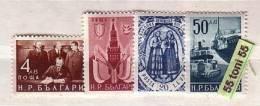 1950 Soviet Bul Treaty Mutual Assistance  4v.-MNH Bulgaria / Bulgarie - Nuovi