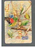 MALESIA  (MALAYSIA) -         1992 BIRDS: LORIKEET     - USED - RIF. 10363 - Malaysia