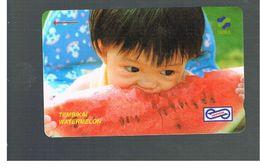 MALESIA  (MALAYSIA) -     WATERMELON,  CHILD  - USED - RIF. 10365 - Malaysia