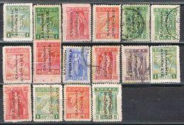 Sellos Varios GRECIA 1912, Sobrecargados Arriba Y Abajo, Yvert Num 199-238 º/* - Grecia