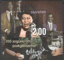 Ella Fitzgerald - American Jazz Singer - Bulgaria / Bulgarie 2017 - Block MNH** - Singers