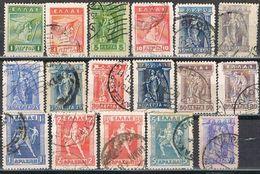 Sellos Varios GRECIA 1912, Litografoiados,  Yvert Num 194a-198K º - Grecia