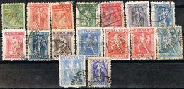 Sellos Varios GRECIA 1911, Zig Zag,  Yvert Num 179-192 º - Grecia