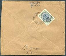 1924 Iran Persia Cover + Letter 1922 Overprint Controle - Iran