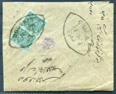 1909 Iran Persia (large Part) Cover + Letter. Bouchir Shiraz - Iran
