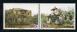 Chine ** N° 4275/4276 Se Tenant - Cent. Du Musée De Nantong  Prix 1 € + Port - Unused Stamps