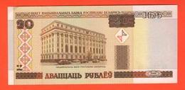 Bielorussia Belarus 20 Rubli Anno 2000 - Bielorussia