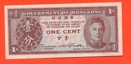 Hong Kong One Cent Note 1941 War Currency English Administration - Hong Kong