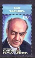 Armenien / Armenie / Armenia 2018, 100th Anniversary Of Babken Nersisian (1917-1986),Armenian Actor - MNH ** - Arménie