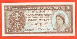 Hong Kong One Cent  English Administration - Hong Kong