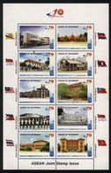 BURMA/MYANMAR STAMP 2007 ISSUED ASEAN COMMEMORATIVE SHEET,MNH - Myanmar (Burma 1948-...)