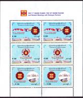BURMA/MYANMAR STAMP 2010 ISSUED ASEAN COMMEMORATIVE SHEET,MNH - Myanmar (Burma 1948-...)