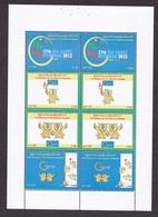 BURMA/MYANMAR STAMP 2013 ISSUED SEAP GAMES COMMEMORATIVE SHEET,MNH - Myanmar (Burma 1948-...)