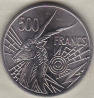 GABON 500 FRANCS ESSAI 1976  KM# E9 - Gabon