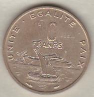 DJIBOUTI 10 FRANCS ESSAI 1977 KM# E 4 - Djibouti
