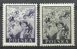Poland 1954 Mi 870-871 MNH ( ZE4 PLD870-871 ) - Obst & Früchte