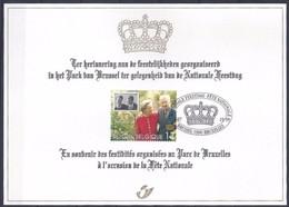 OCB Nr 2828HK Albert II Paola Herdenkingskaart Carte De Souvenir - Belgio
