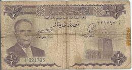 Túnez - Tunisia 1/2 Dinar 1958 Pick 57 Ref 1592 - Tunisia