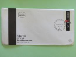 Israel 1975 FDC Cover - Flowers - Brieven En Documenten