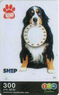 Mobilecard Thailand - 12Call - Movie,Film - Good Boy - Hund , Dog (2) - Kino