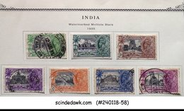 INDIA - 1935 KGV SILVER JUBILEE - 7V - USED - 1911-35 Roi Georges V