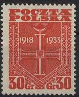 Poland 1933, Mi 284, 15th Anniversary Of Polish Independence. Award - Cross, MNH** - Unused Stamps