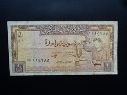 SYRIE : 1 POUND  1963 - 1383   P 93b    TB+ - Syrie