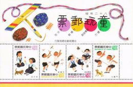 Taiwan 1993 Children's Games Toy Childhood Youth Art Sports Children Play Cultures M/S Stamps MNH - Childhood & Youth