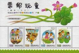 Taiwan 1992 Children's Games Toy Childhood Youth Art Sports Children Play Cultures Flowers M/S Stamps MNH Imperforated - Childhood & Youth