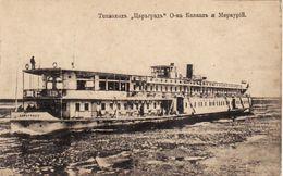 Russia Ship Of Tsargrad Society Caucasus And Mercury. - Dampfer