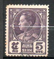 SIAM Roi Prajadhipok 1928 N°195 - Siam