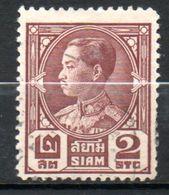 SIAM Roi Prajadhipok 1928 N°193 - Siam