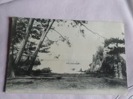 Osaka Barque En 1910 ,Esperanto, - Tokyo