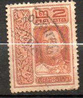 SIAM  Roi Vajiravudh 1912 N°102 - Siam