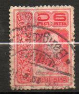 SIAM  Roi Vajiravudh 1912 N°104 - Siam