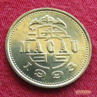 Macau 10 Avos 1993 KM# 70  Macao - Macau