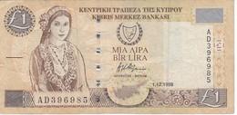 BILLETE DE CHIPRE DE 1 LIRA DEL AÑO 1998  (BANKNOTE) - Chipre